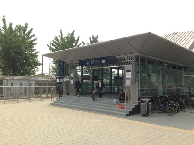 75cr-tc-beijingsubwayline14opend