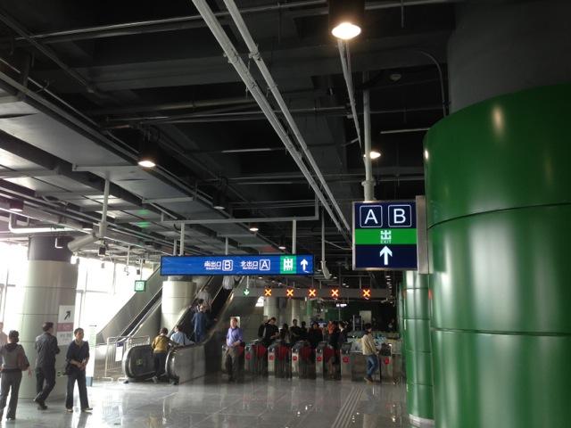 75cr-tc-beijingsubwayline14openf