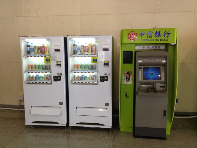 75cr-tc-beijingsubwayline14openj