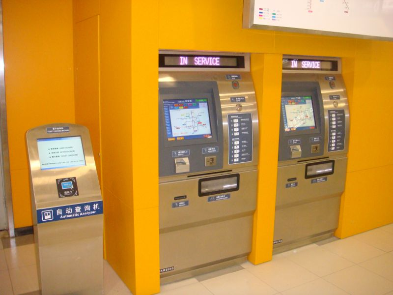 bjgmticketmachines