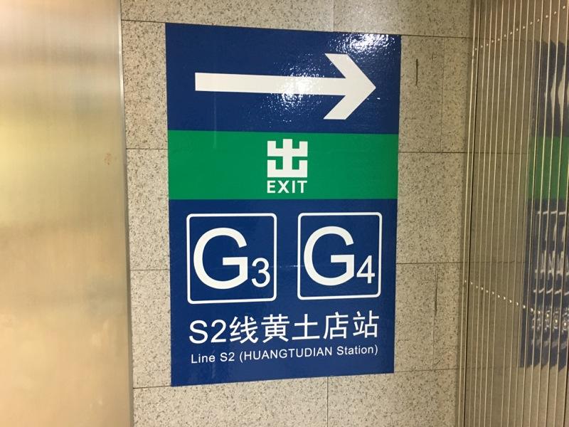 huoyingexitsg3g4
