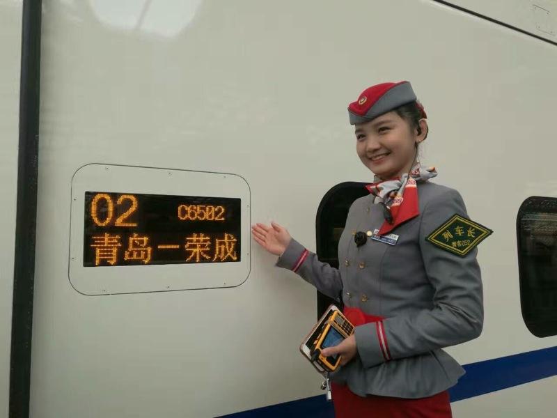qingrong2-jnr